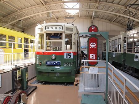 名古屋市電2000形 レトロでんしゃ館