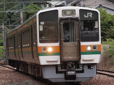213系普通 飯田線三河川合駅