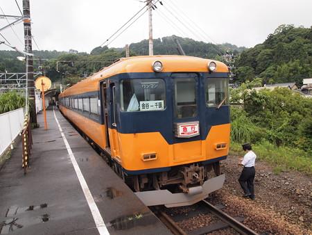 近鉄16000系急行 大井川鐵道金谷駅05