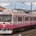 Photos: 静岡鉄道1000形 長沼車庫01