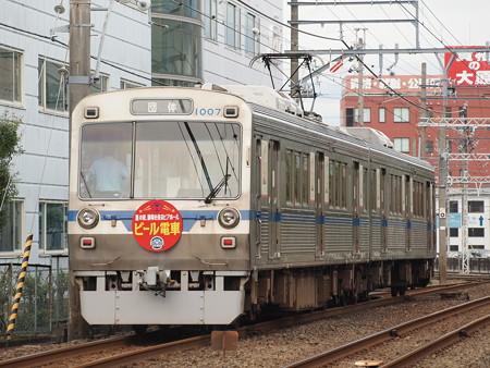 静岡鉄道1000形  ビール列車 柚木~春日町04