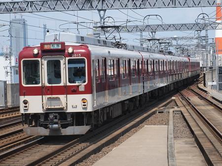 近鉄2600系急行  近鉄名古屋線八田駅02