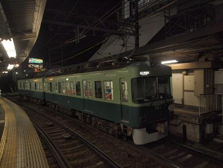 京阪700形 石山坂本線京阪膳所駅01
