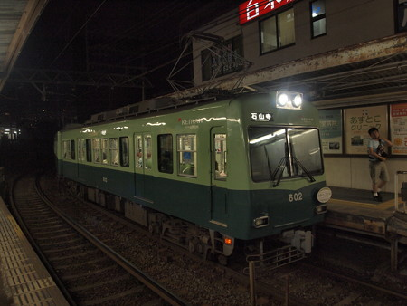 京阪600形 石山坂本線京阪膳所駅04