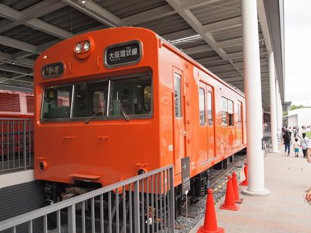 103系 京都鉄道博物館
