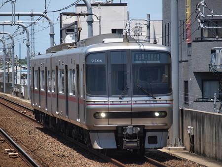 名鉄3000系普通 名鉄常滑線柴田駅