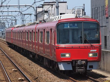 名鉄3500系急行 名鉄常滑線柴田駅