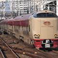 写真: 285系サンライズエクスプレス 東海道本線横浜駅01