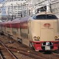 写真: 285系サンライズエクスプレス 東海道本線横浜駅02