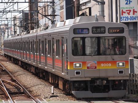 東急9000系普通 東急大井町線自由が丘駅