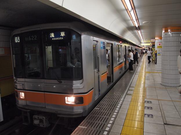メトロ01系   メトロ銀座線表参道駅02