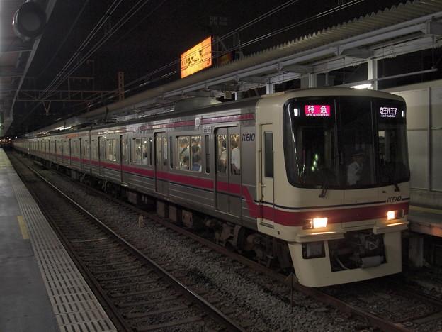 京王8000系特急 京王線明大前駅01
