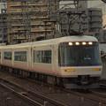 Photos: 近鉄26000系特急近鉄南大阪線今川駅03