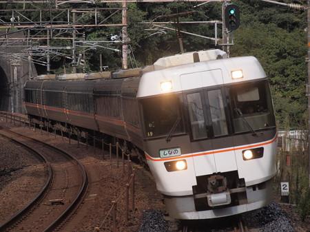 383系特急しなの 中央本線古虎渓駅02
