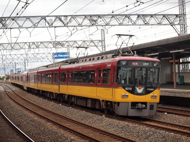 京阪8000系特急  京阪本線西三荘駅03
