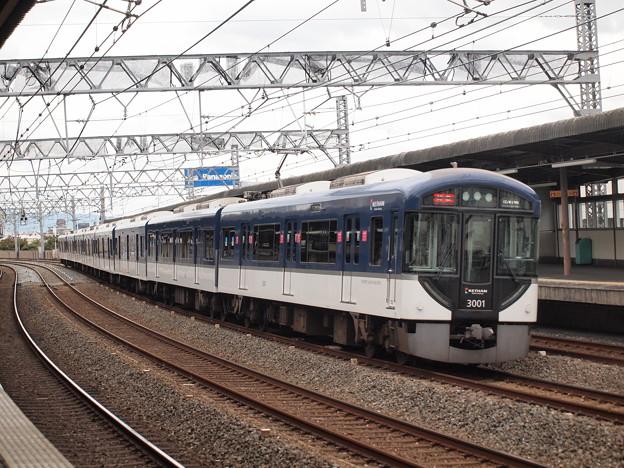 京阪3000系特急  京阪本線西三荘駅01