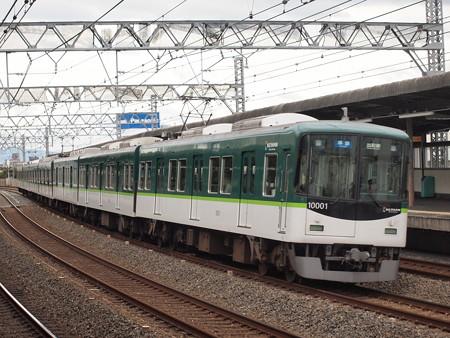 京阪10000系準急  京阪本線西三荘駅02