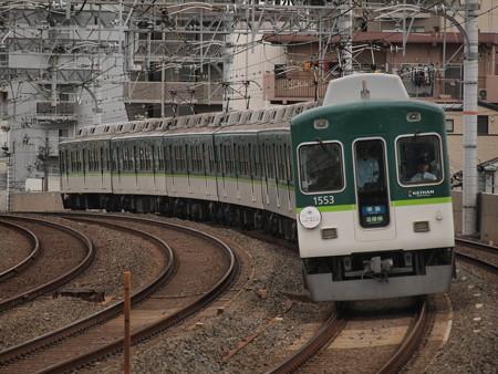 京阪1000系準急  京阪本線西三荘駅