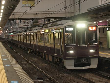 阪急1000系特急  阪急神戸線十三駅02