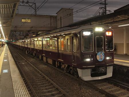 阪急1000系特急  阪急神戸線十三駅06