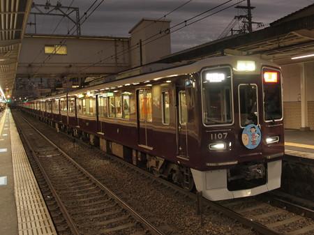 阪急1000系特急  阪急神戸線十三駅07