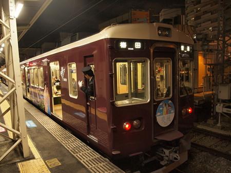 阪急7000系普通  阪急神戸線十三駅01