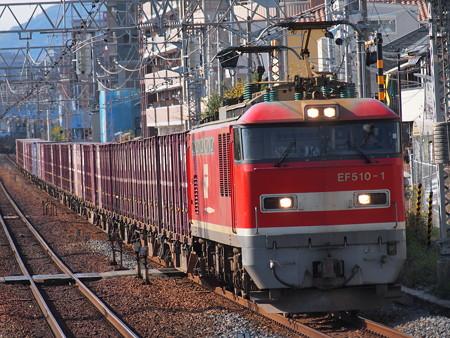 EF510貨物 東海道本線甲南山手駅