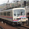 Photos: 叡電800系 叡山本線宝ヶ池駅