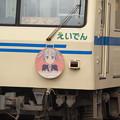 叡電700系 叡山本線宝ヶ池駅03