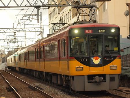 京阪8000系特急 京阪本線東福寺~七条02