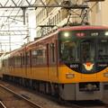 Photos: 京阪8000系特急 京阪本線東福寺~七条02