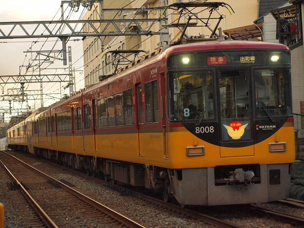 京阪8000系特急 京阪本線東福寺~七条04