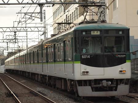 京阪6000系回送 京阪本線東福寺~七条