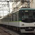 Photos: 京阪6000系回送 京阪本線東福寺~七条