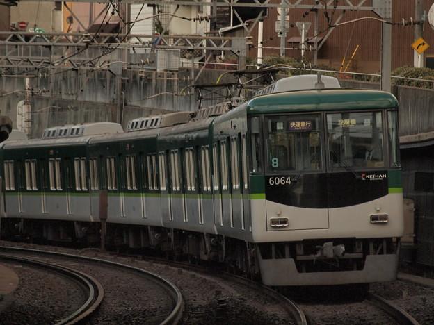 京阪6000系快速急行 京阪本線東福寺~七条