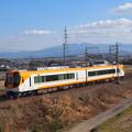 Photos: 近鉄16600系特急 近鉄南大阪線二上山~二上神社口