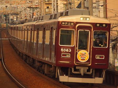 阪急5000系普通 阪急神戸線王子公園駅01