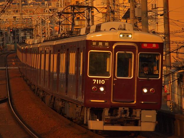 阪急7000系特急 阪急神戸線王子公園駅03