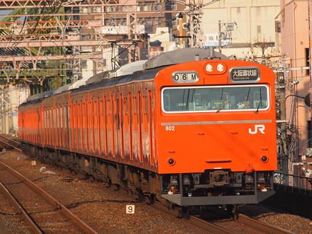 103系普通 大阪環状線大正駅01