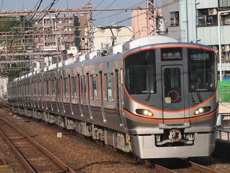 323系普通 大阪環状線大正駅04