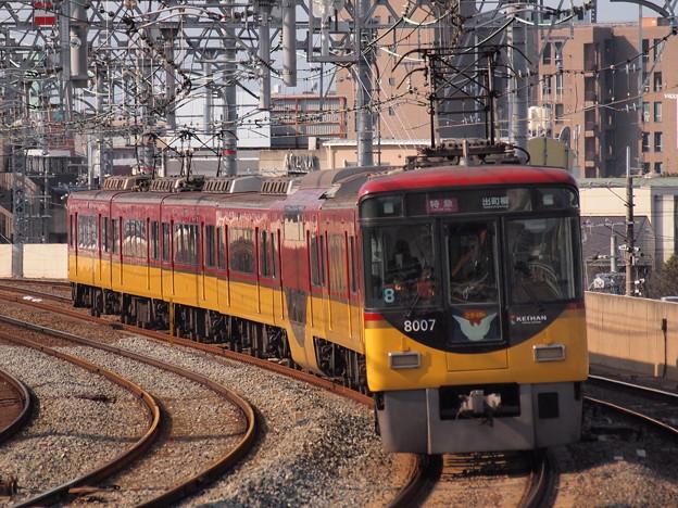 京阪8000系特急 京阪本線西三荘駅02