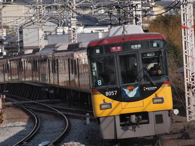 京阪8000系特急  京阪本線中書島駅01