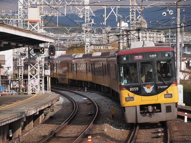 京阪8000系特急  京阪本線中書島駅04