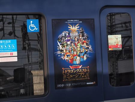 京阪3000系特急 京阪本線中書島駅01