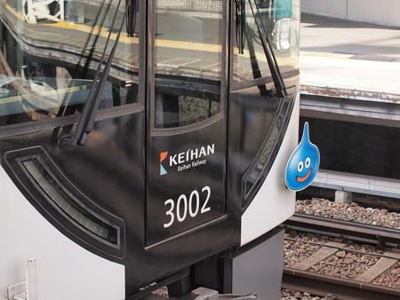 京阪3000系特急 京阪本線中書島駅04