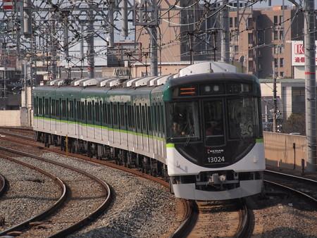 京阪13000系急行 京阪本線西三荘駅