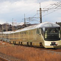 写真: E001系四季島 東北本線片岡~蒲須坂03