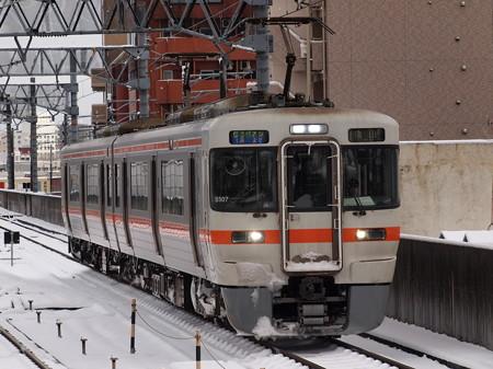 313系快速  関西本線八田駅