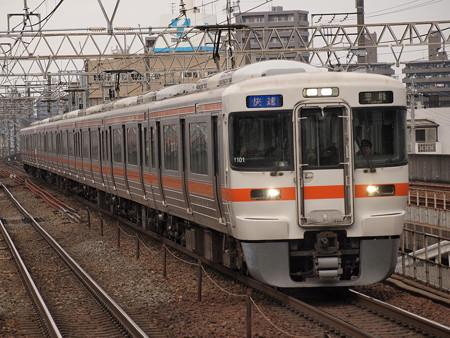 313系快速 東海道本線尾張一宮駅