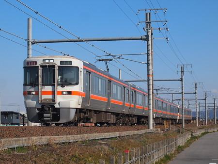 313系新快速 東海道本線岐阜~木曽川